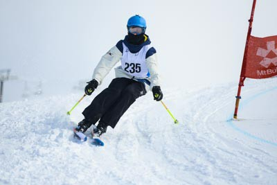 Merrijig Ski Club GS