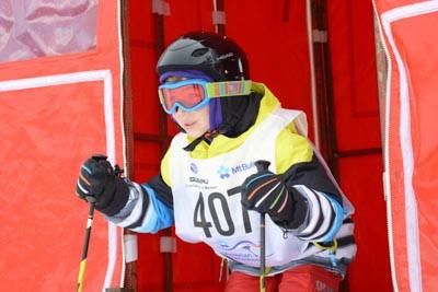 Alpine GS Div 5 Boys Gate Photos