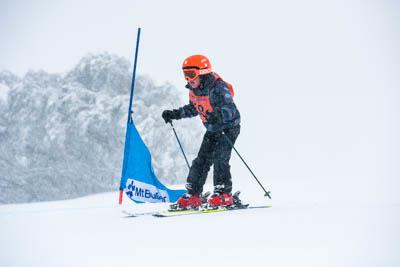 Skier X Girls Div 5 (Bib 72-154)