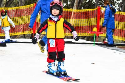Bunyips & Ski School